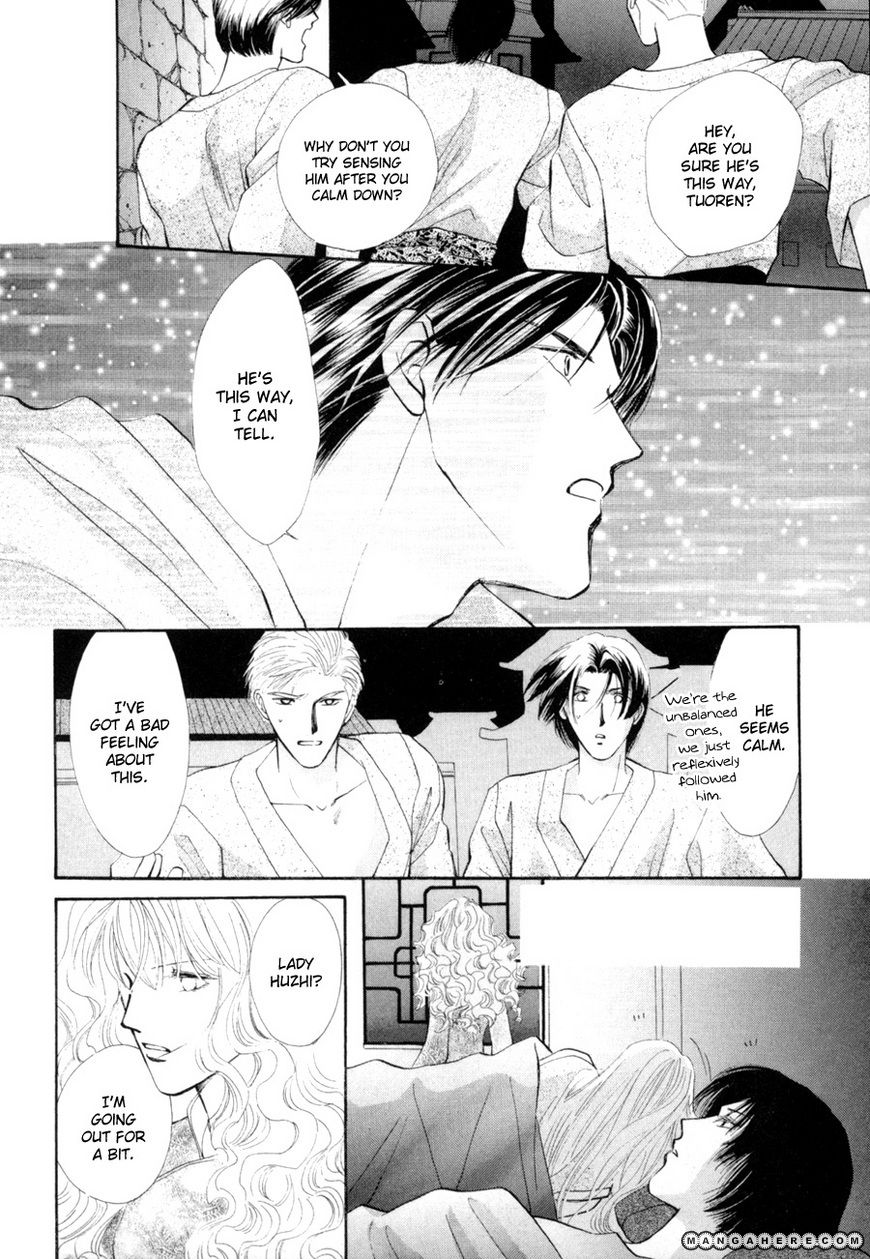 Jinjuu Houretsuden 16 Page 3