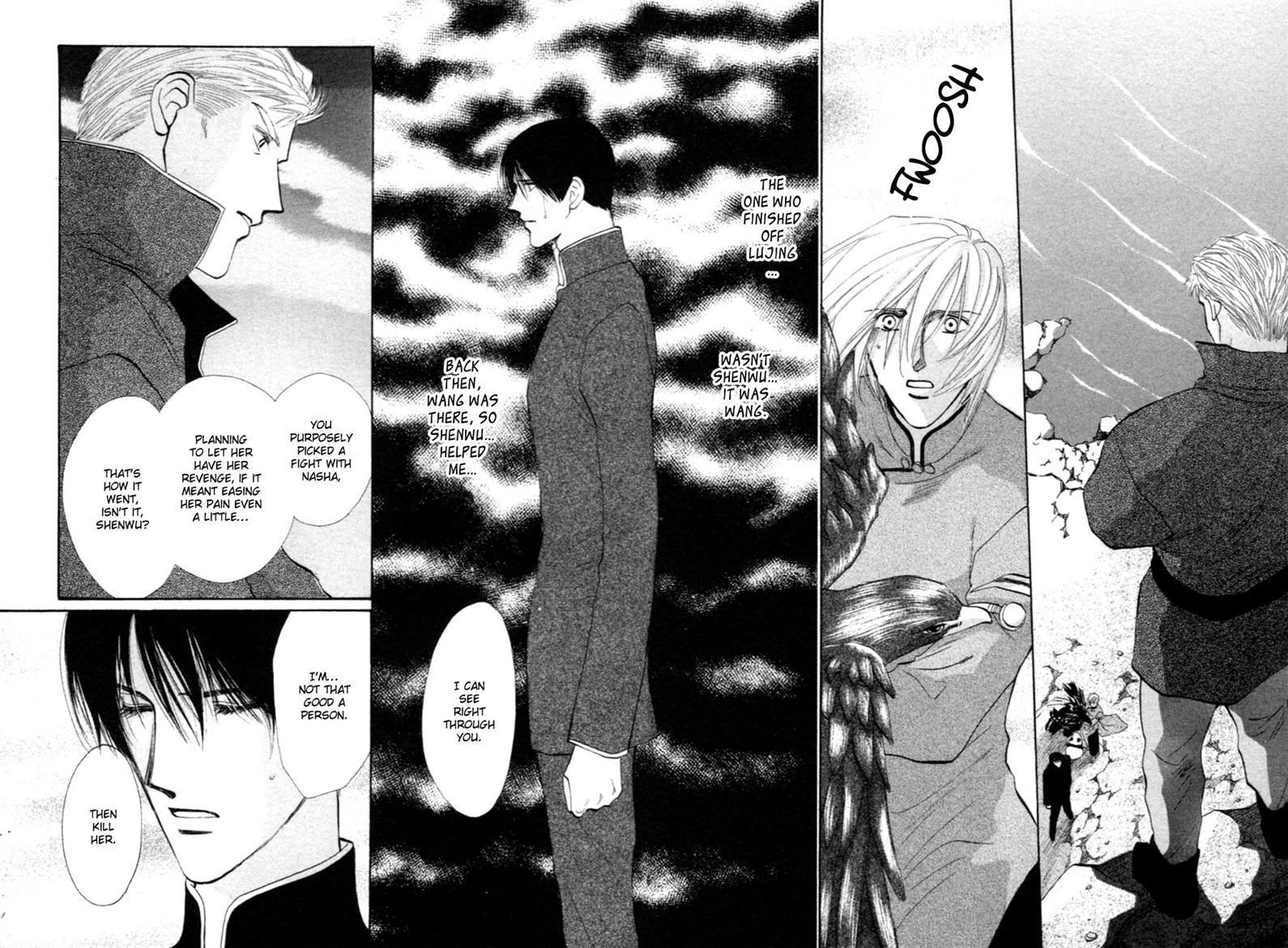 Jinjuu Houretsuden 32 Page 2