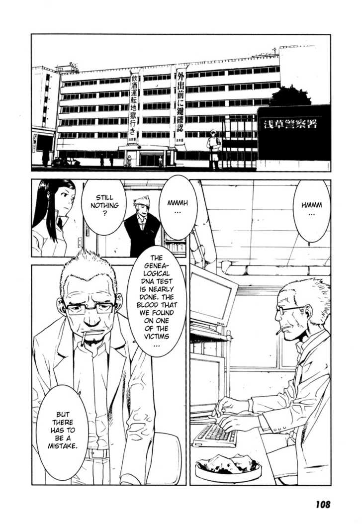 Karasuma Kyouko no Jikenbo 4 Page 3