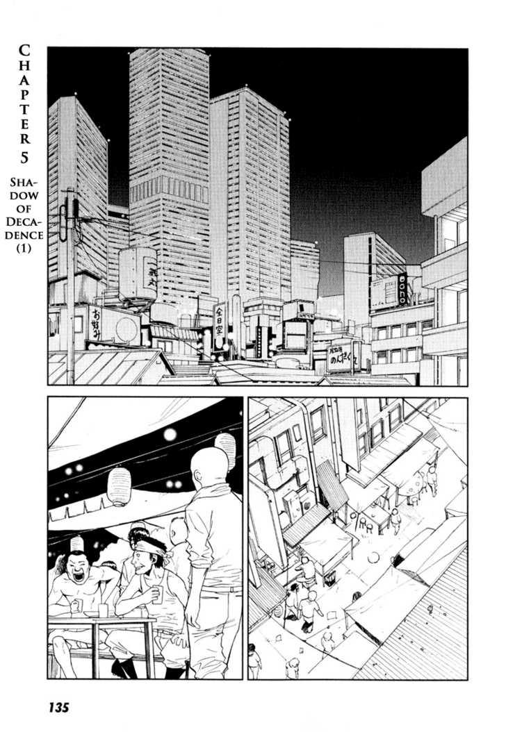 Karasuma Kyouko no Jikenbo 5 Page 2