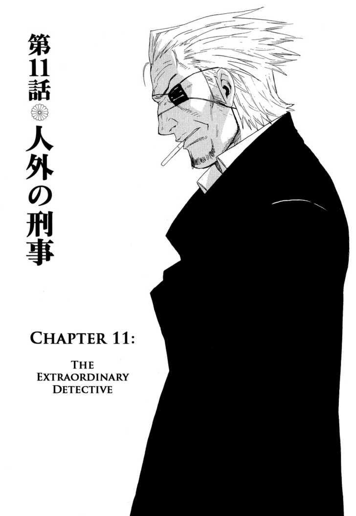 Karasuma Kyouko no Jikenbo 11 Page 2