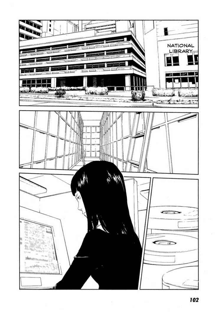 Karasuma Kyouko no Jikenbo 11 Page 3