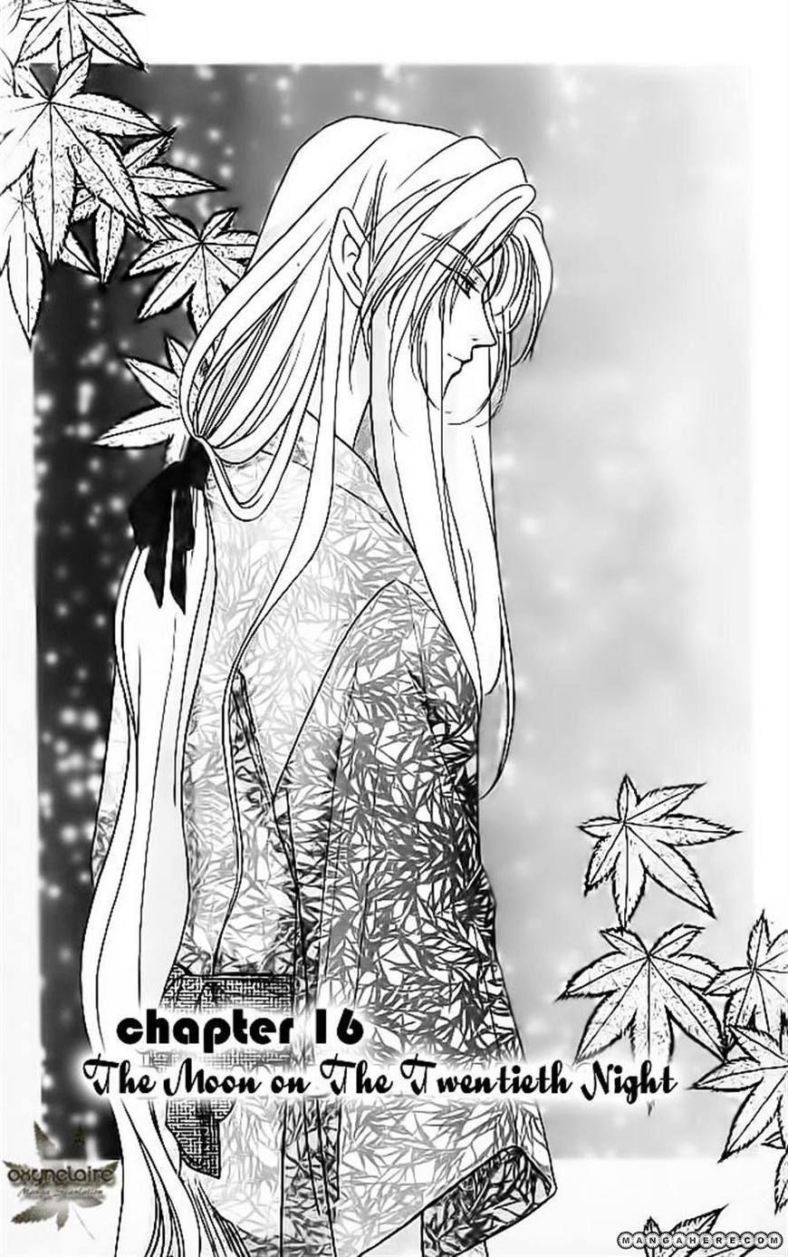 Tsuki no Umareru Yoru 16 Page 1