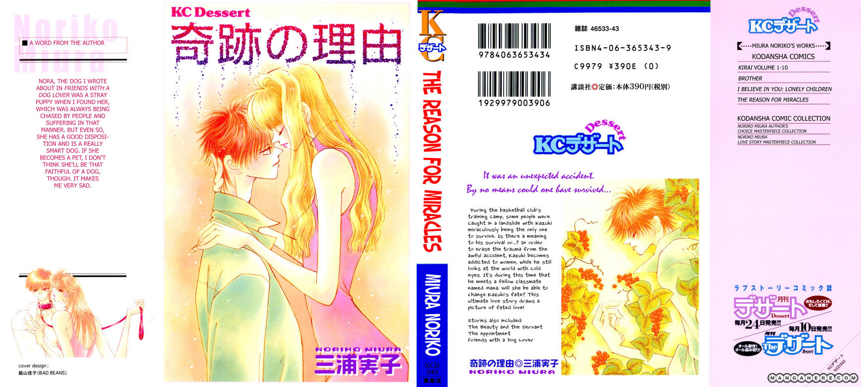 Kiseki no Riyuu 1 Page 1