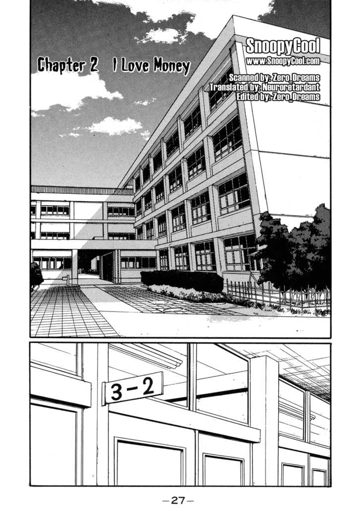 Himizu 2 Page 1
