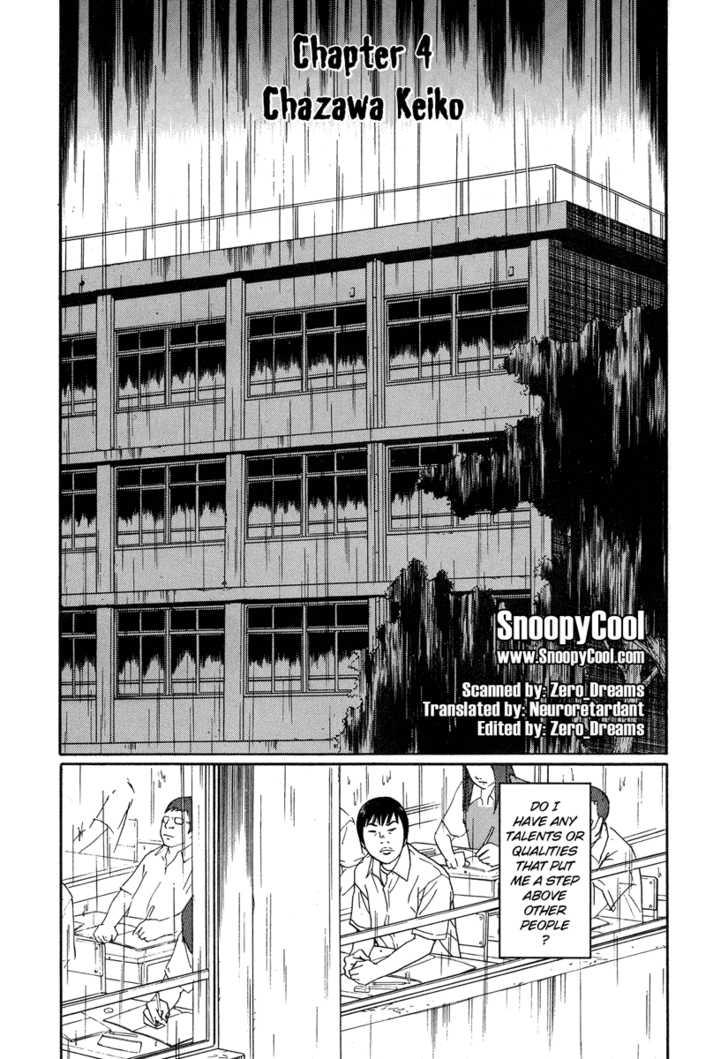 Himizu 4 Page 1