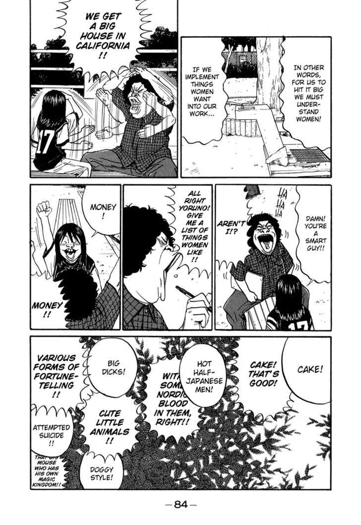 Himizu 5 Page 2