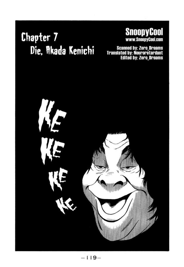 Himizu 7 Page 1