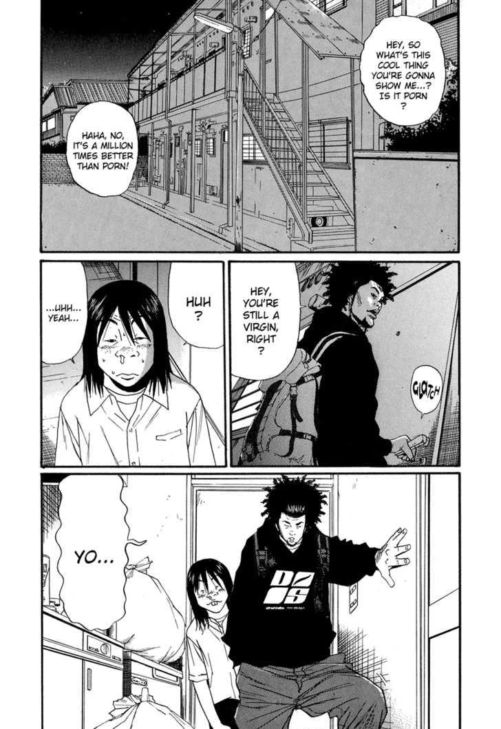 Himizu 10 Page 2