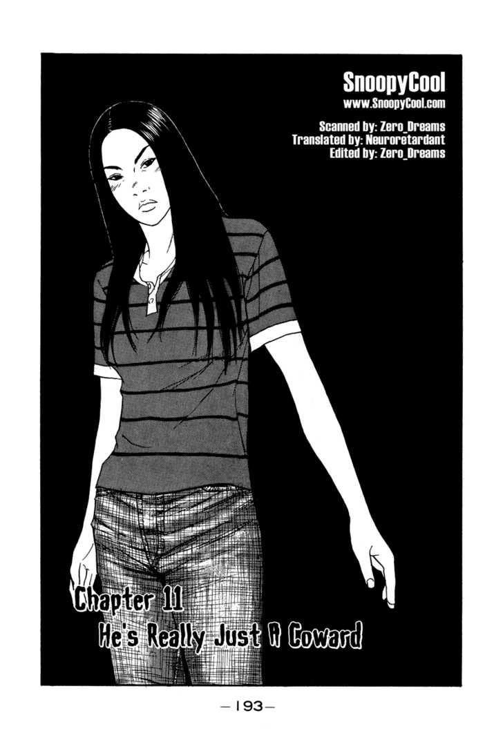 Himizu 11 Page 1