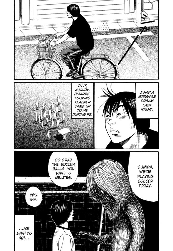 Himizu 11 Page 2
