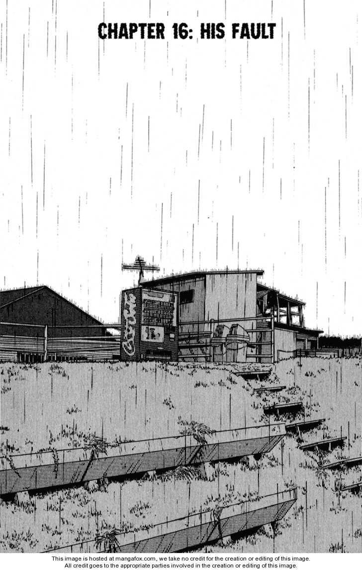 Himizu 16 Page 1