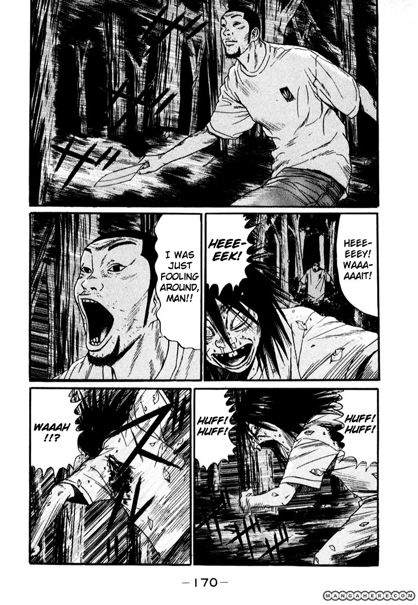Himizu 21 Page 2