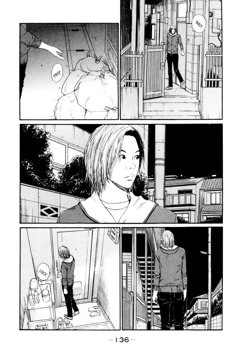 Himizu 30 Page 2