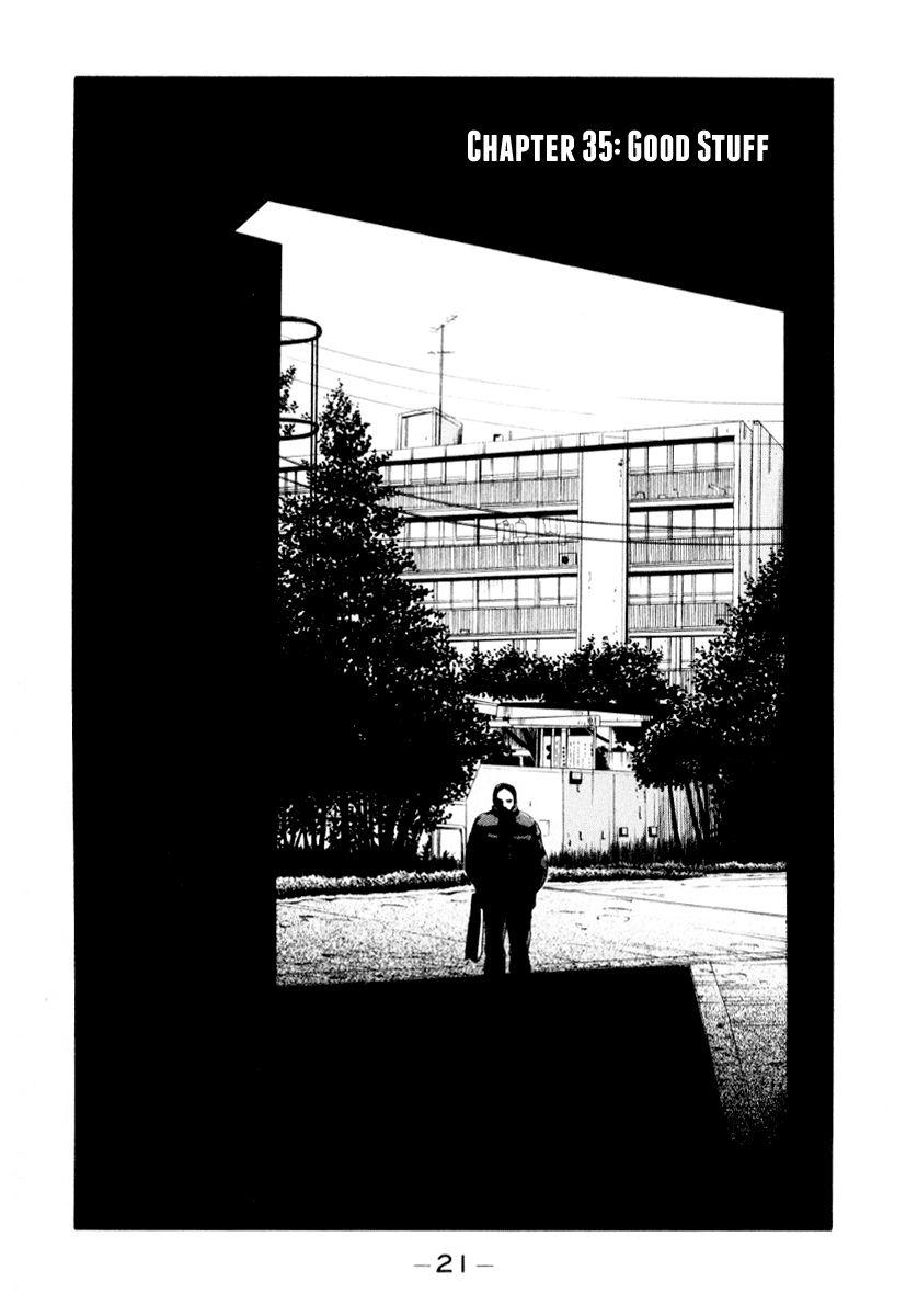 Himizu 35 Page 1