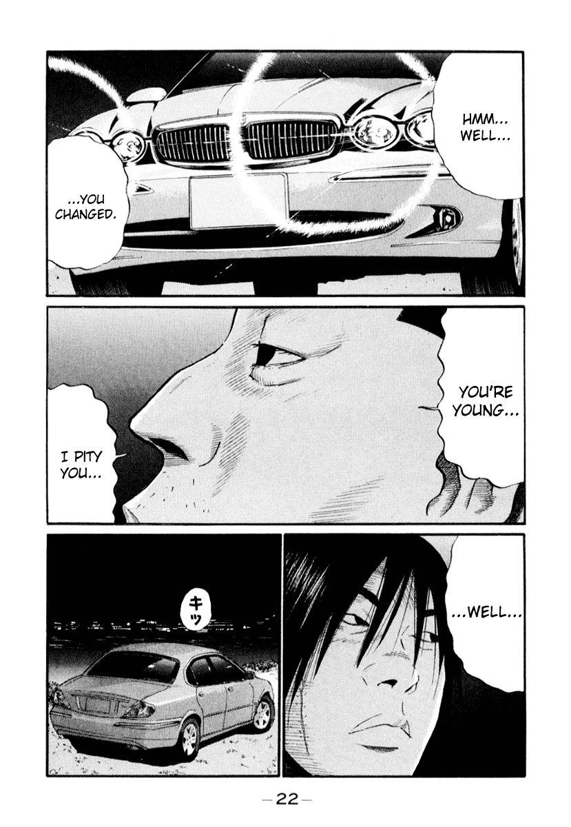 Himizu 35 Page 2
