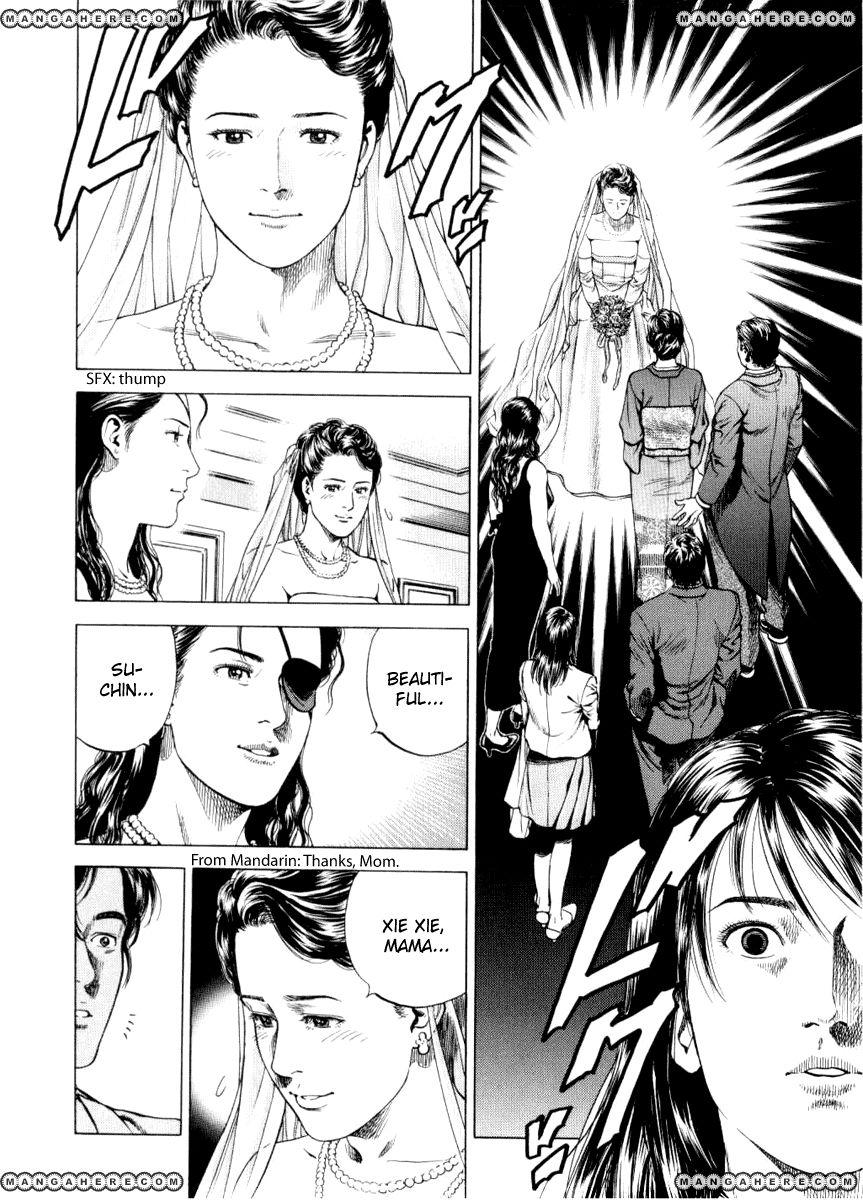 Angel Heart 197 Page 2