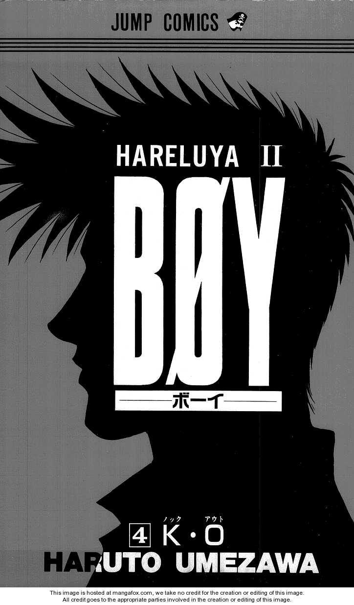 Hareluya II Boy 26 Page 3