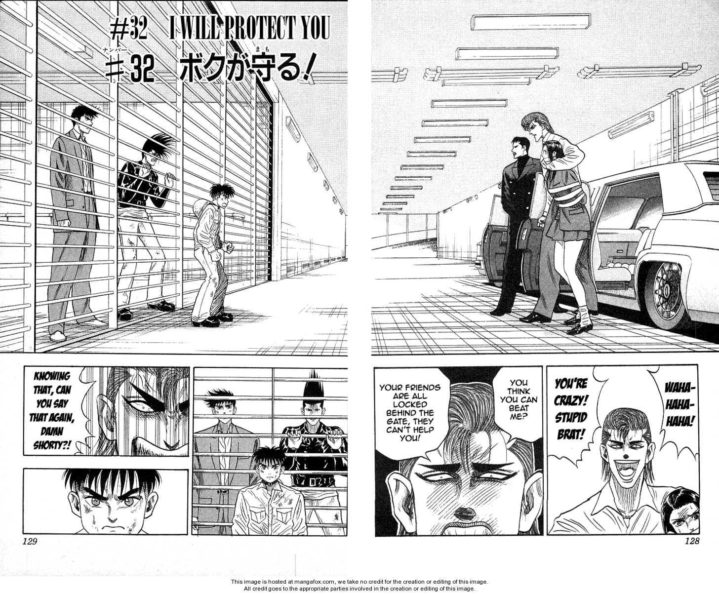 Hareluya II Boy 32 Page 3