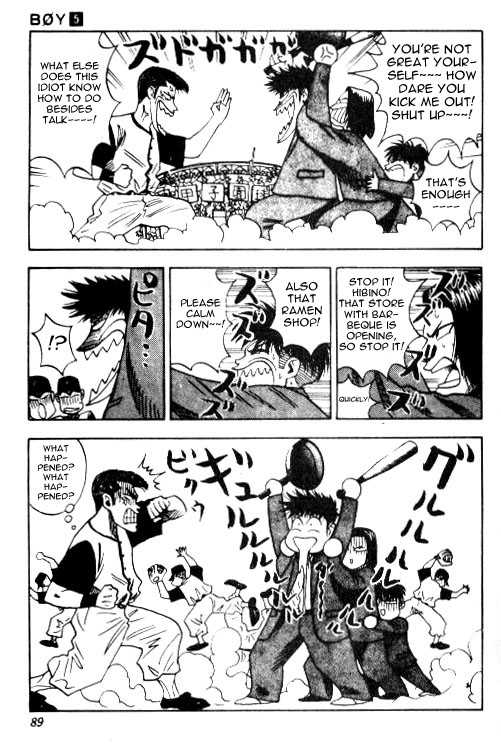 Hareluya II Boy 39 Page 3