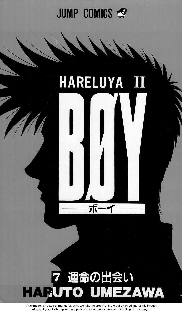 Hareluya II Boy 53 Page 1