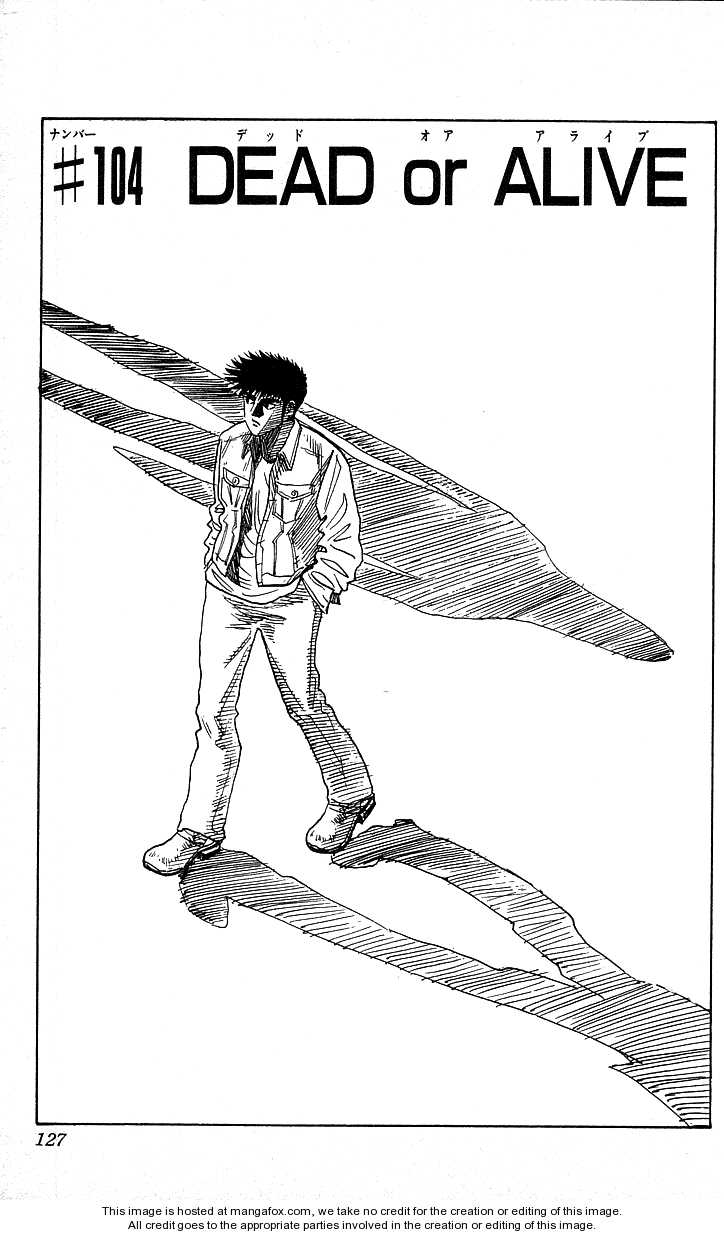 Hareluya II Boy 104 Page 1