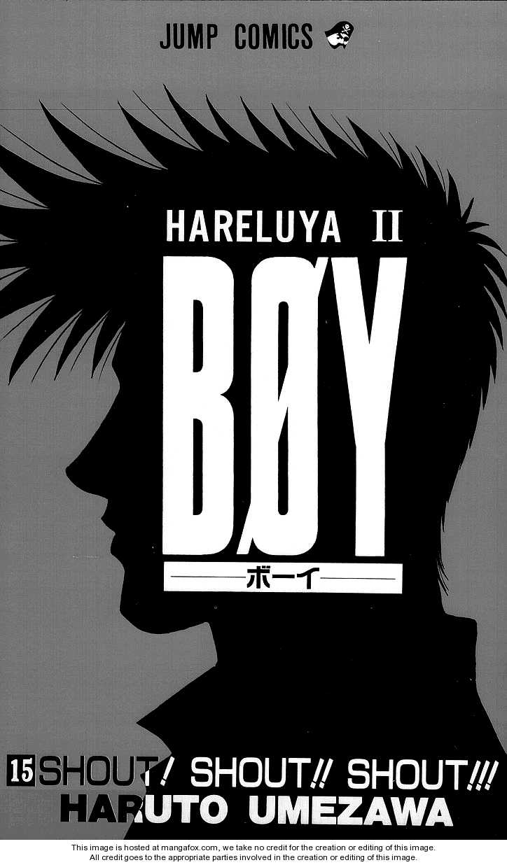 Hareluya II Boy 125 Page 1