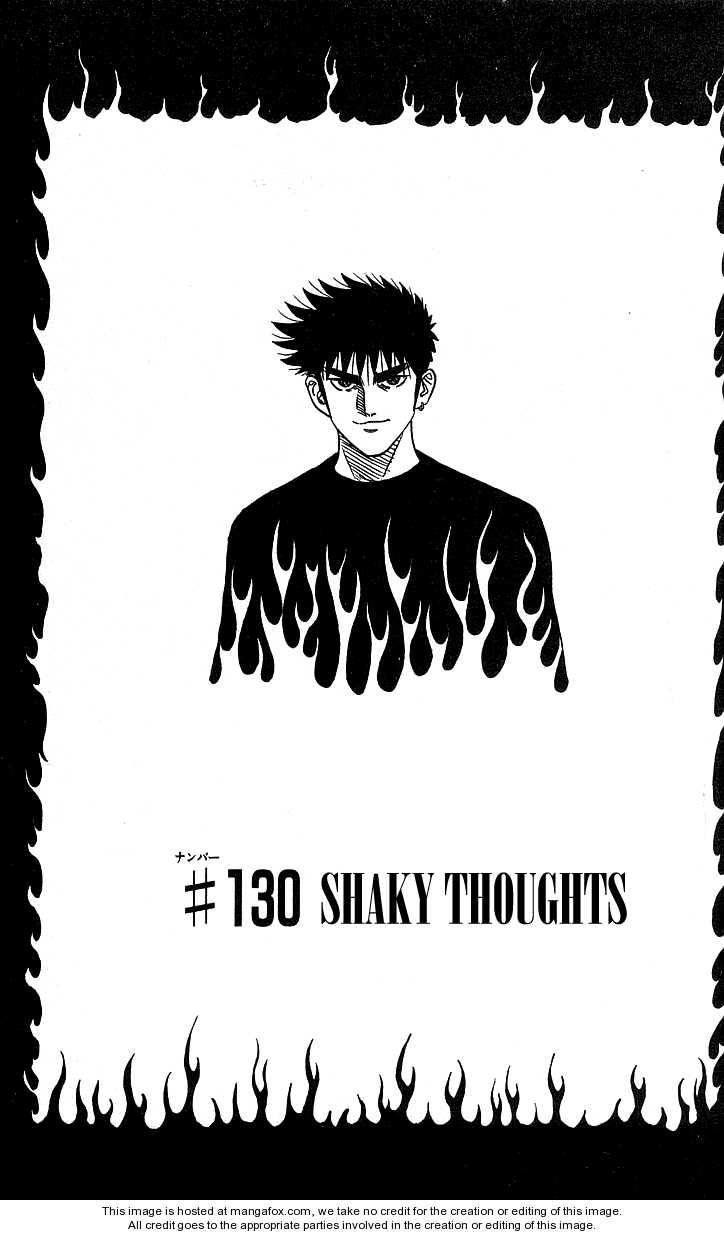 Hareluya II Boy 130 Page 1