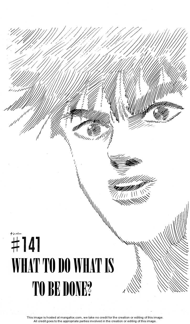 Hareluya II Boy 141 Page 1