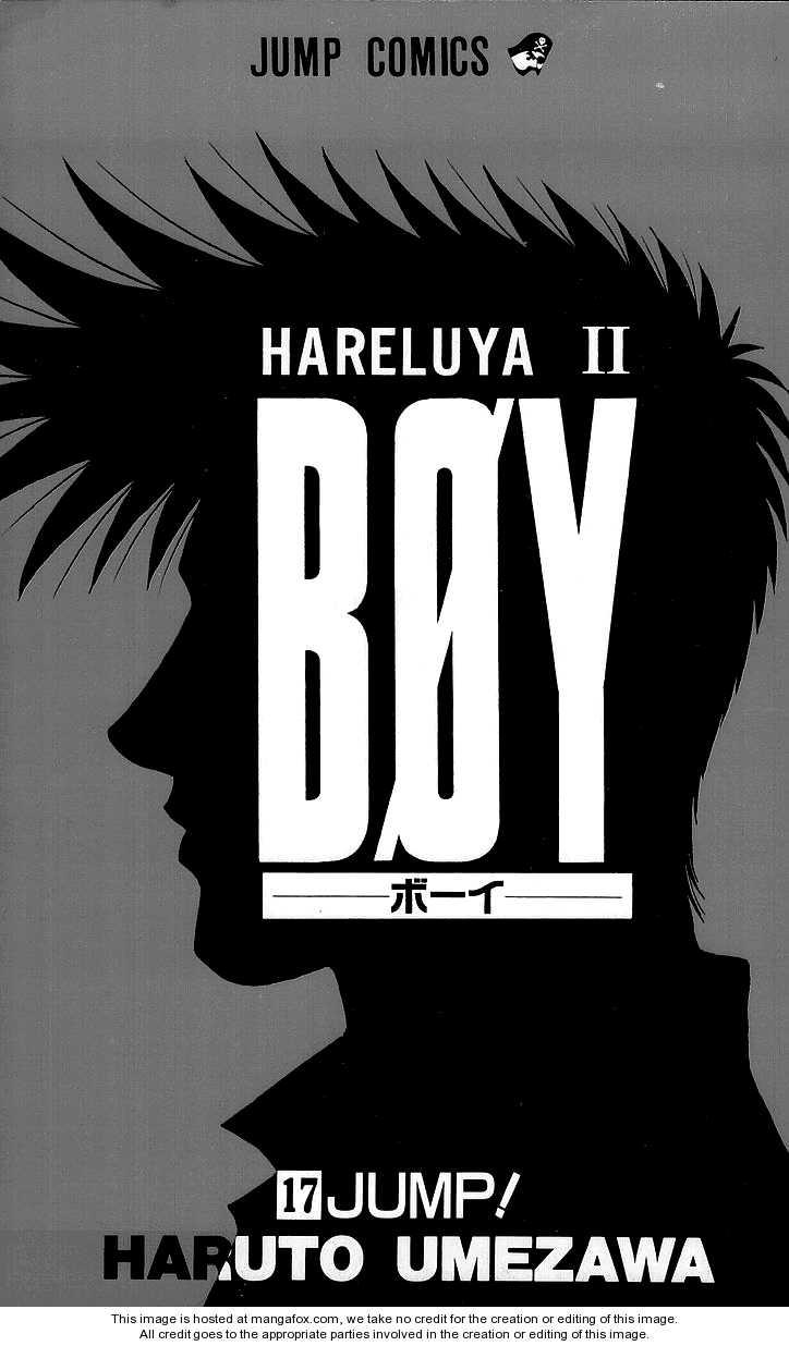 Hareluya II Boy 143 Page 1