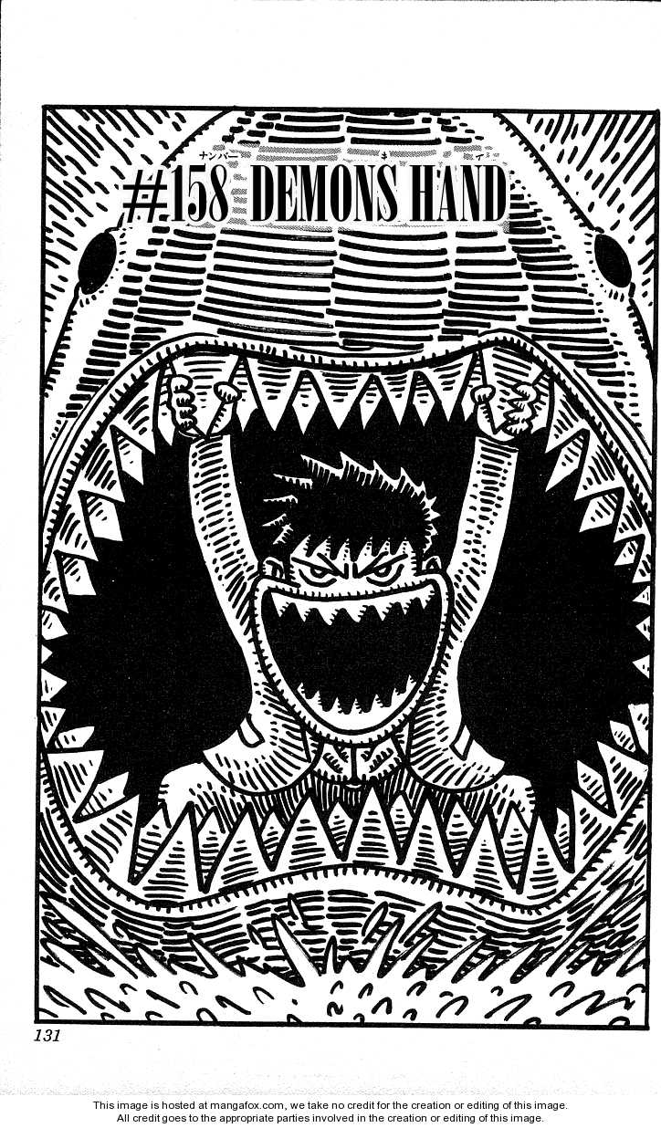 Hareluya II Boy 158 Page 2