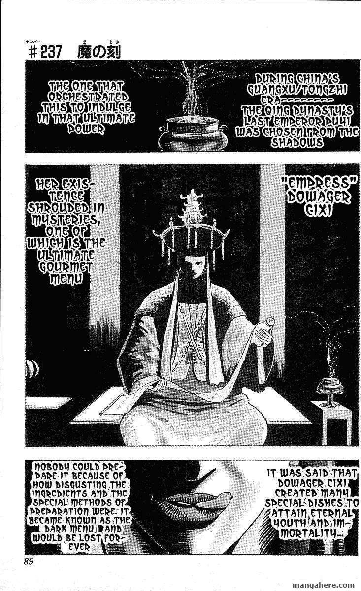 Hareluya II Boy 237 Page 2