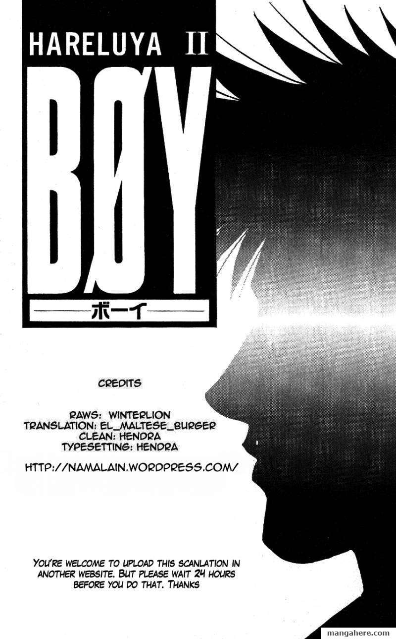 Hareluya II Boy 256 Page 1