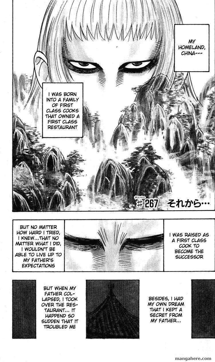 Hareluya II Boy 267 Page 2