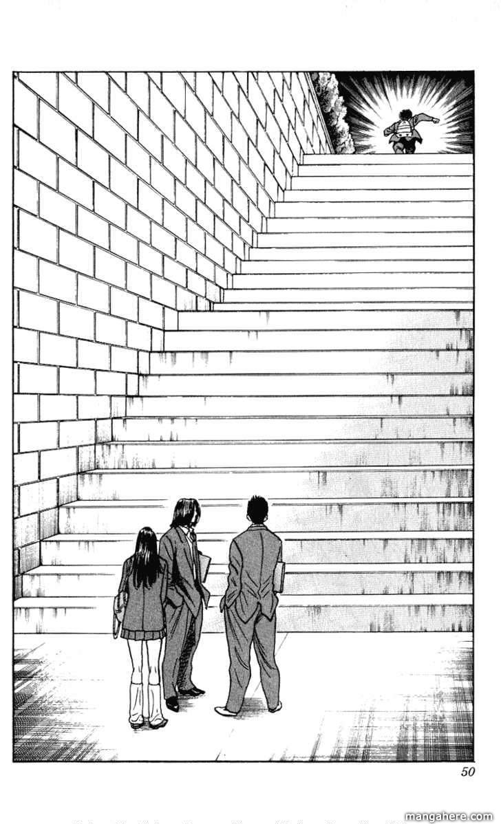 Hareluya II Boy 271 Page 3