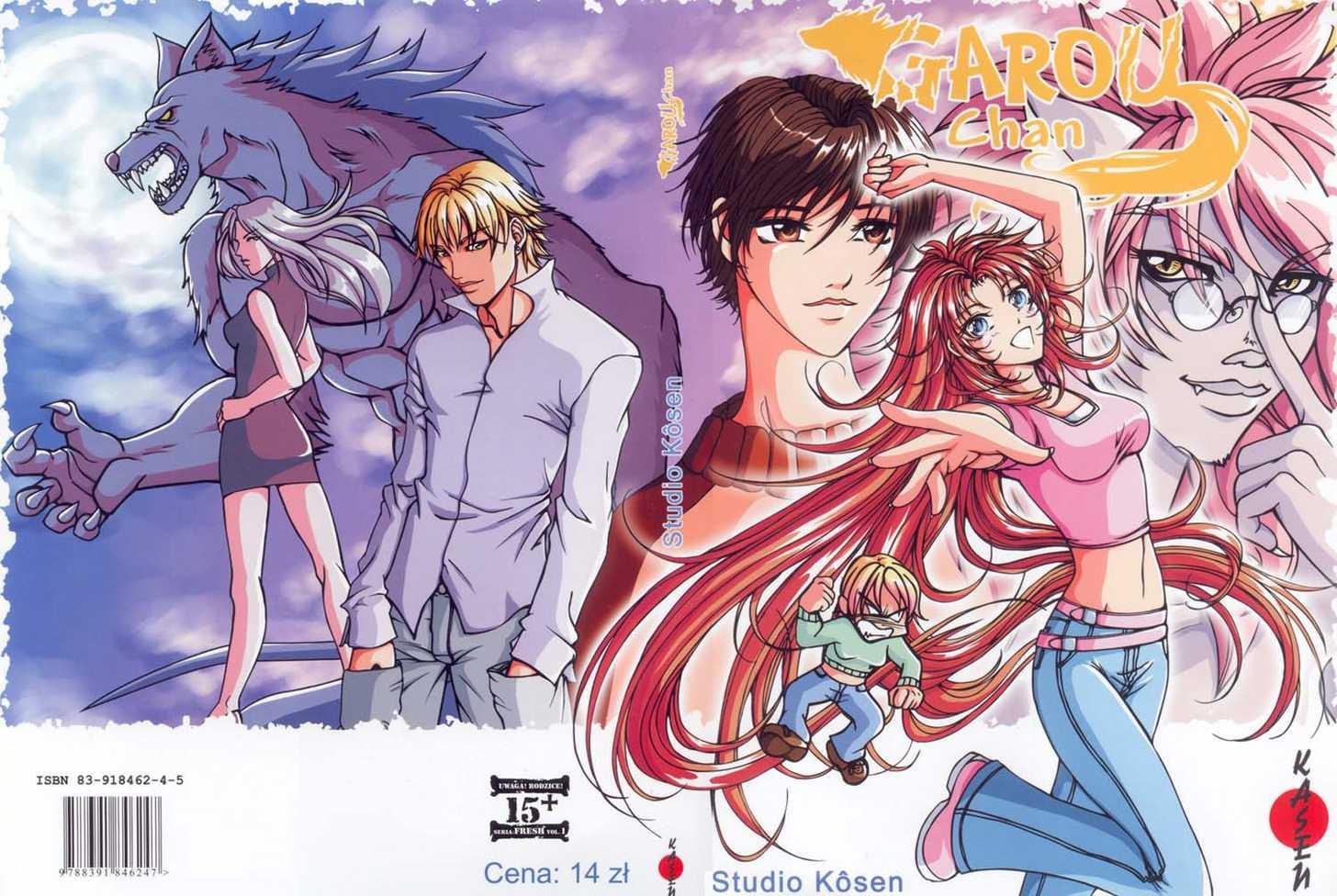 Garou-chan 1 Page 1