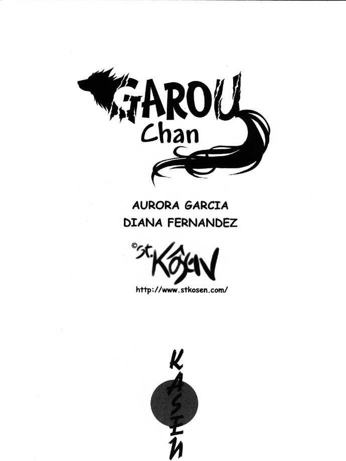 Garou-chan 1 Page 2