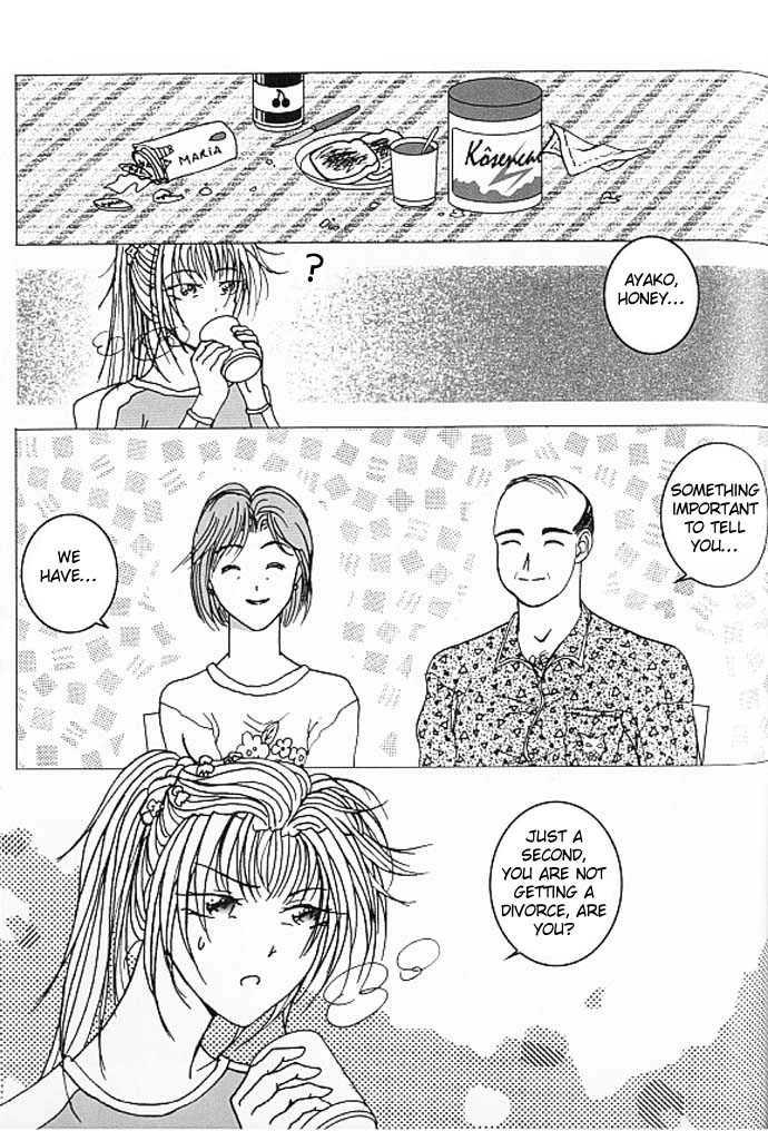 Garou-chan 2 Page 2