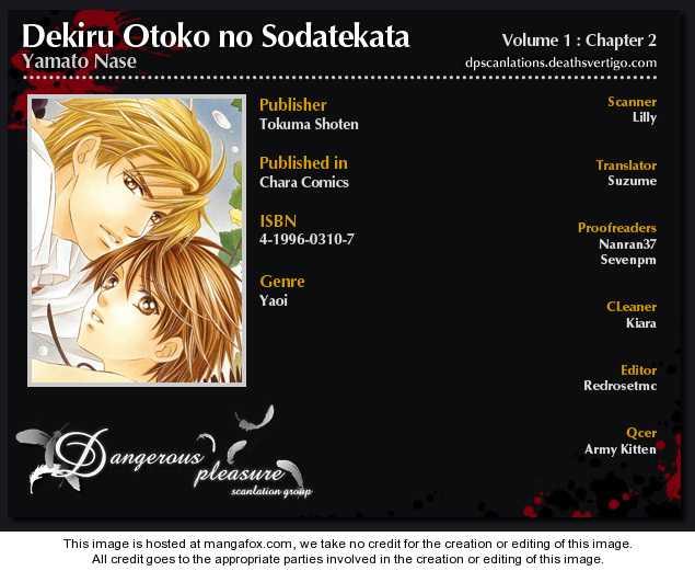 Dekiru Otoko no Sodatekata 2 Page 2