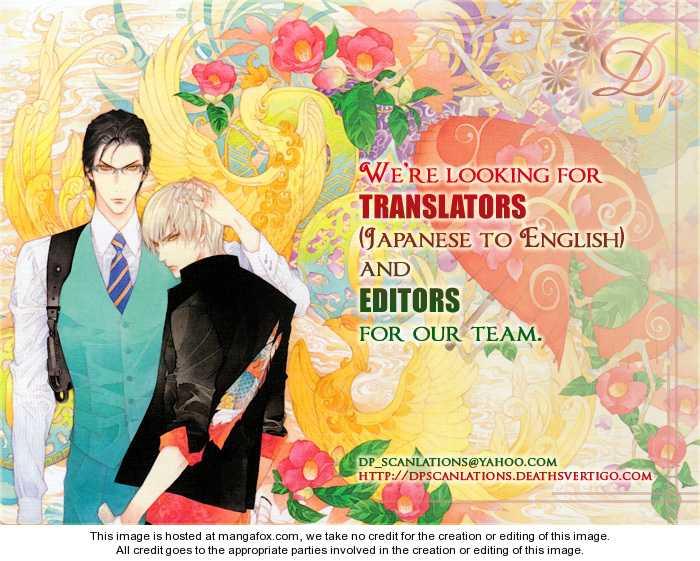 Dekiru Otoko no Sodatekata 8 Page 1