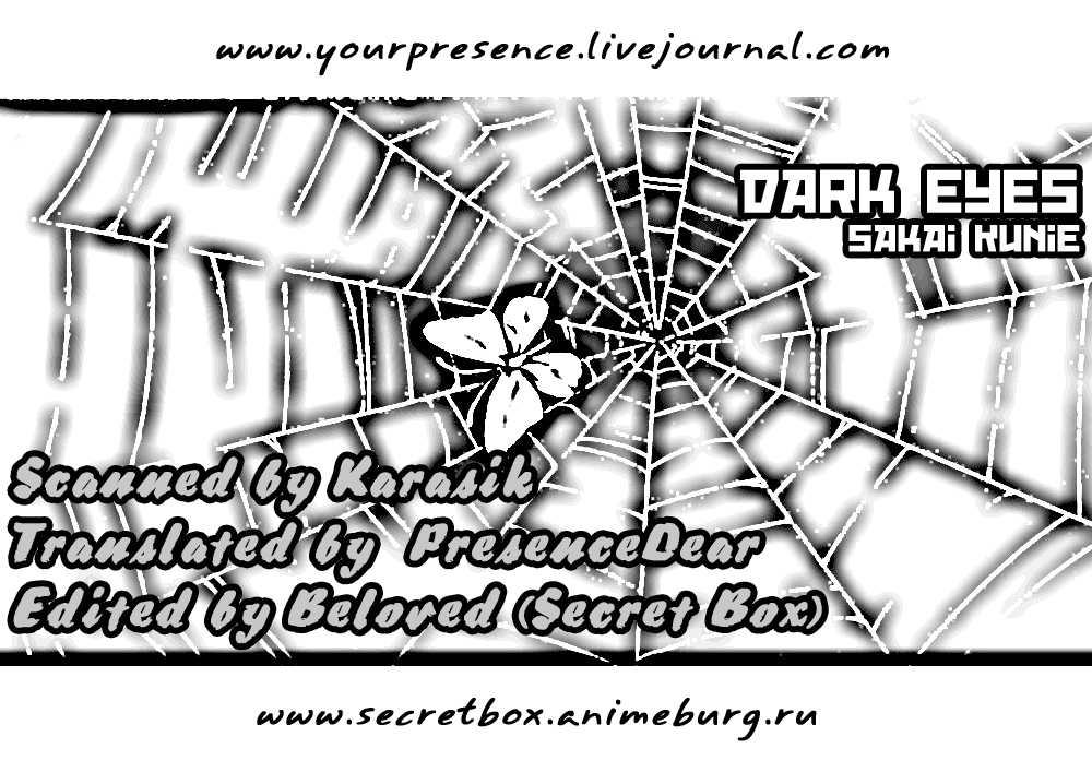 Dark Eyes 1 Page 1