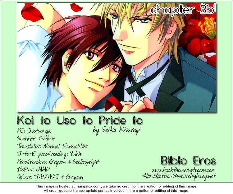 Koi to Uso to Pride to 3.2 Page 2