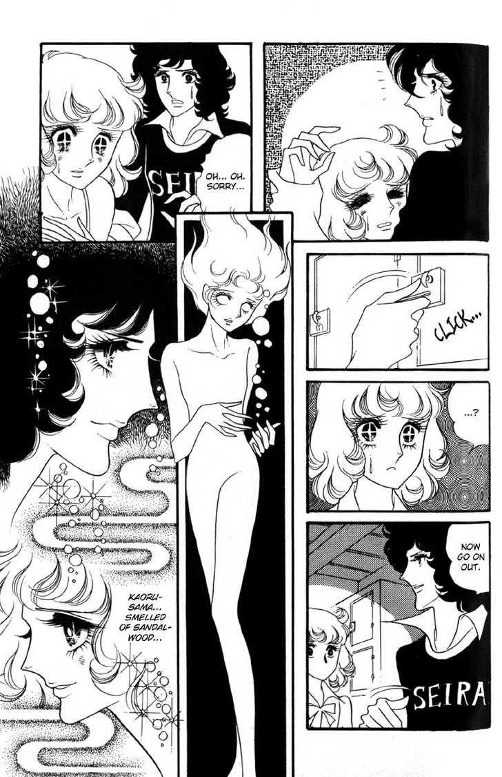 Oniisama E 0.2 Page 2