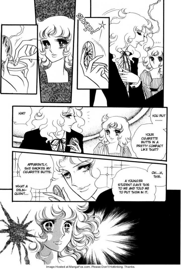 Oniisama E 12 Page 3