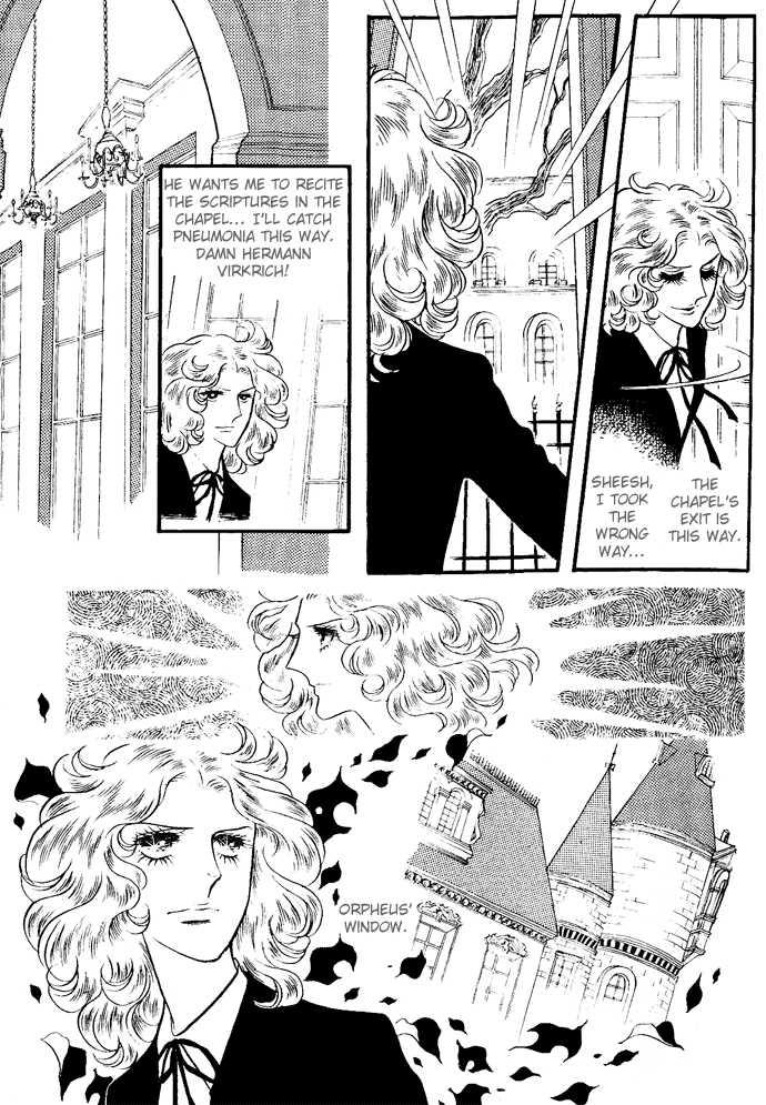 Orpheus no Mado 1.3 Page 2