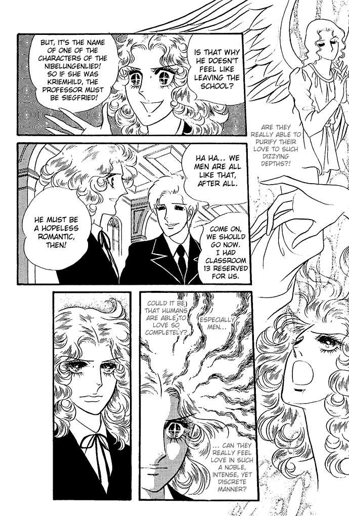 Orpheus no Mado 1.6 Page 2