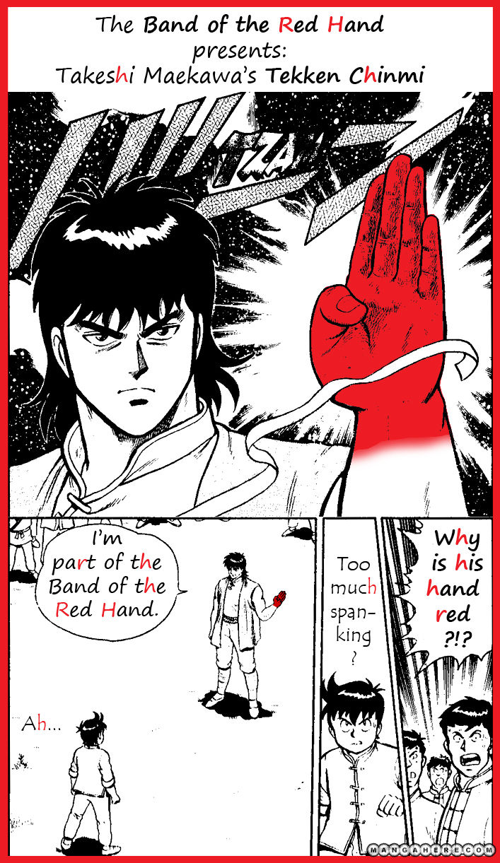 Tekken Chinmi 17 Page 1