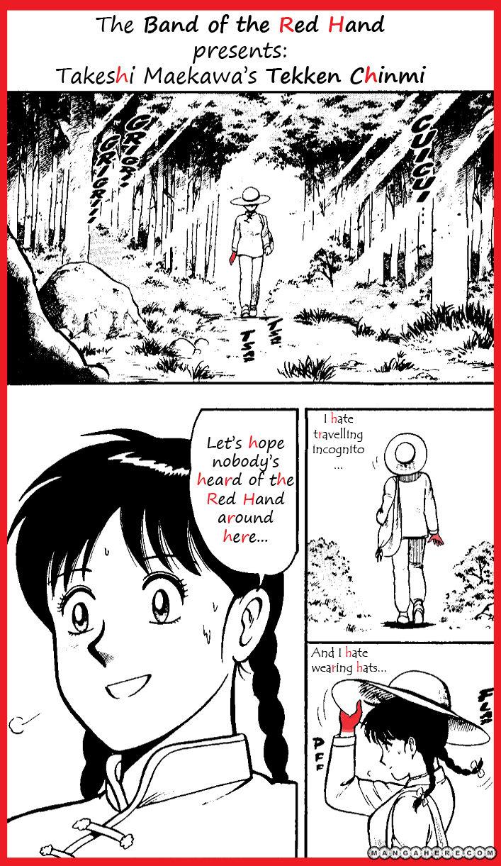 Tekken Chinmi 19 Page 1