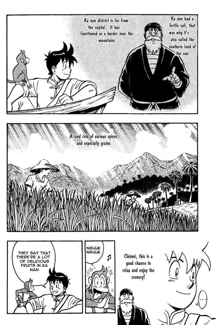 Shin Tekken Chinmi 1.2 Page 2
