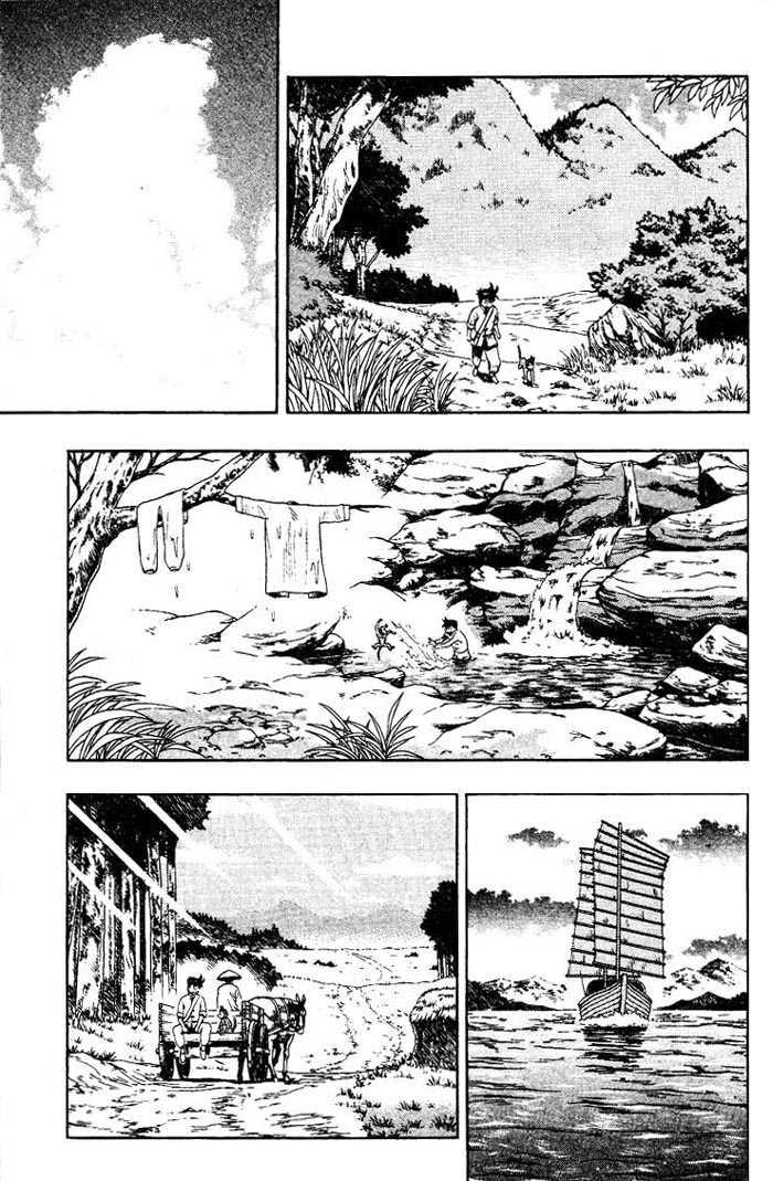 Shin Tekken Chinmi 1.2 Page 3